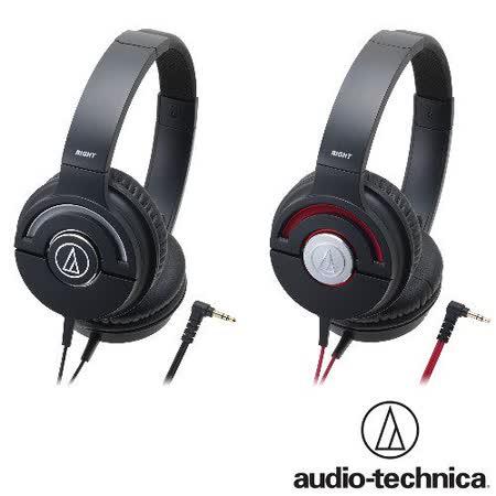 鐵三角 ATH-WS55X SOLID BASS重低音頭戴型耳罩式耳機