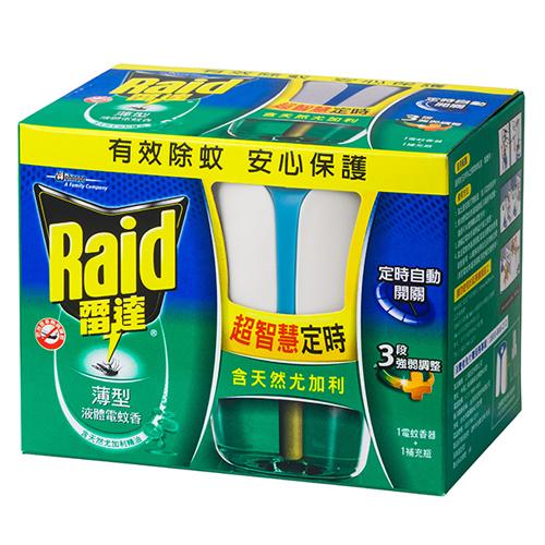 雷達超智慧液體電蚊香組~天然尤加利精油40ml