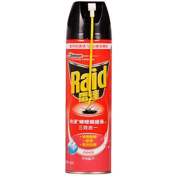 雷達快速清新型蟑螂螞蟻藥(含噴管)