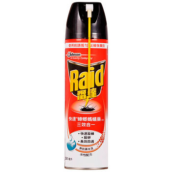 雷達快速無味蟑螂螞蟻藥(含噴管)