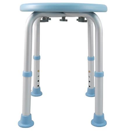 【私心大推】gohappy【舞動創意】輕量化鋁質可昇降浴室防滑洗澡椅-圓板凳(天空藍)有效嗎sogo 天母 館