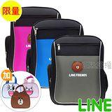 【LINE FRIENDS】書包+便當袋-高質感護脊款(三色)