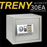 B-3 保險箱 TRENY電子式保險箱-特中型-30EA
