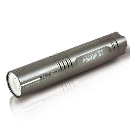 皇家騎士 L15 4.5瓦強光雙電源LED鋁合金手電筒