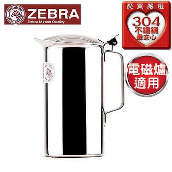 斑馬ZEBRA 冷水壺附蓋(1.9L)