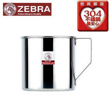斑馬ZEBRA 口杯(8cm)