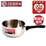 斑馬ZEBRA 雪平鍋(18cm)