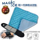 【涼爽熱敷包】立體透氣網冰涼墊+能量手腕熱敷帶(超值組)