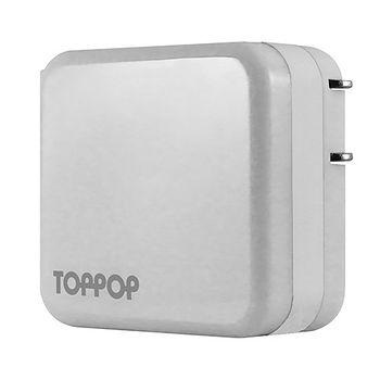 TOPPOP電源轉換器10W2U2.1A白