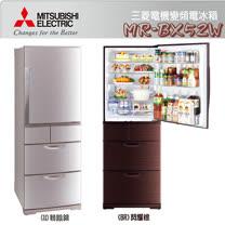 MITSUBISHI 三菱 MR-BX52W  520公升 日本原裝進口變頻電冰箱  ※(含基本運費、1F搬運及一台舊機回收 / 不含跨區運送、安裝、樓層搬運、舊機移機等額外費)