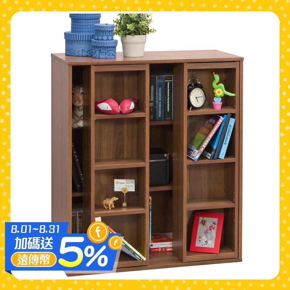 赫斯提亞雙排活動矮書櫃 雙色