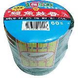 鱷魚蚊香經濟包60卷