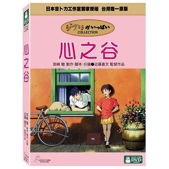 心之谷DVD 博偉