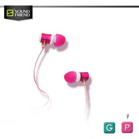 【SOUND FRIEND】亮麗色彩風格麥克風耳機-桃紅