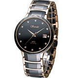 詩丹麗 Standel 真鑽陶瓷腕錶 3S2632RDD