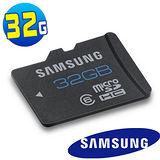 Samsung三星 microSDHC 32GB Class6 記憶卡(公司貨)-加贈讀卡機