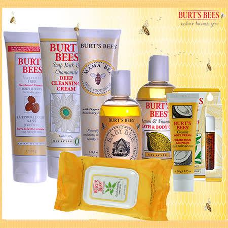[限時搶購]  BURT'S BEES 蜜蜂爺爺 超值任選2入