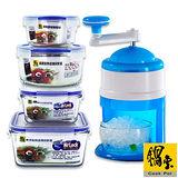 【鍋寶】愛地球DIY刨冰+保鮮盒4入組EO-1084BV1105028340Z