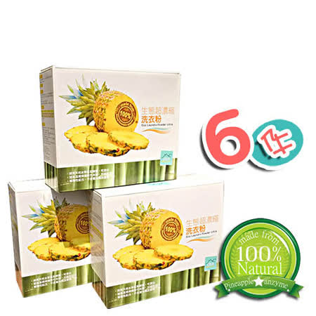 【6入組】媽媽樂MAMALOVE鳳梨酵素潔淨雙效濃縮洗衣粉-贈壁貼*2