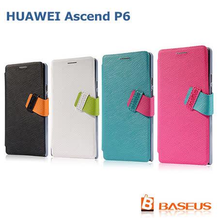 BASEUS 倍思 HUAWEI Ascend P6 信仰系列超薄皮套