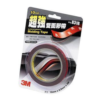 3M汽車專用超強雙面膠帶
