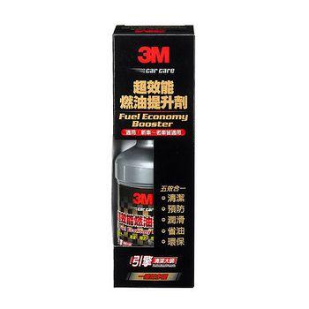 3M 超效能燃油提升劑