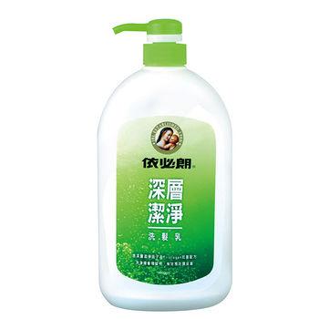 依必朗深層潔淨洗髮乳1000ml