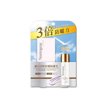 露得清細白活肌防曬隔離乳SPF50+/PA+++/30ml