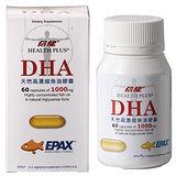 倍健DHA天然高濃縮魚油膠囊60錠