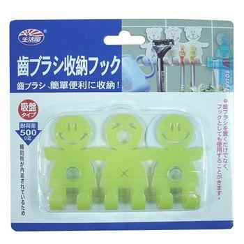 娃娃吸盤牙刷架-果綠/椰白ALT