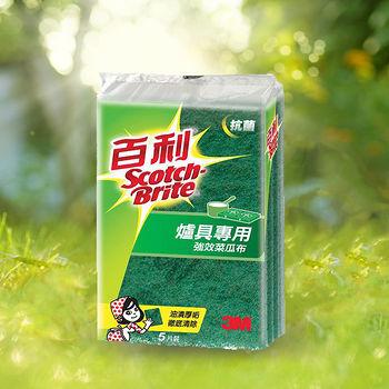 3M百利 抗菌爐具專用菜瓜布(5入/組)