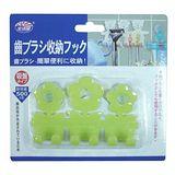 造型吸盤牙刷架-果綠/椰白ALT-