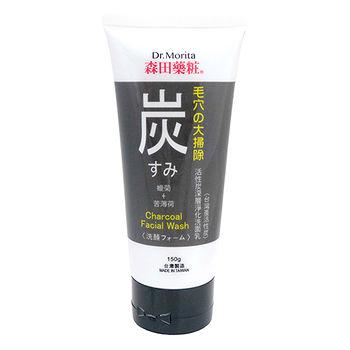 森田藥妝活性炭深層淨化洗面乳120ml