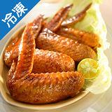 西井村雞翅膀80g