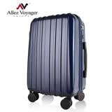 【法國 奧莉薇閣】28吋寶石藍移動城堡PC輕量鏡面行李箱
