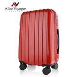 【Allez Voyager】24吋法拉利紅移動城堡PC輕量鏡面行李箱