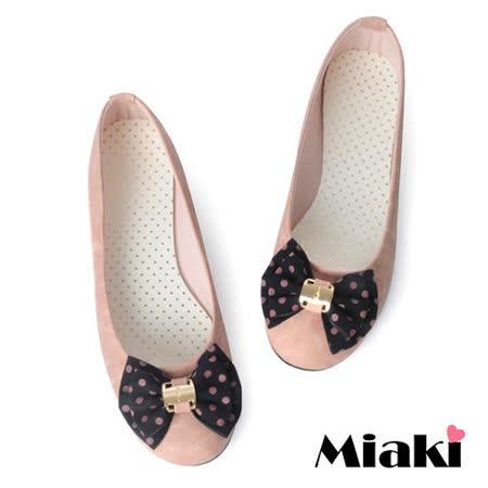 (現貨+預購)【Miaki】MIT 韓劇風圓點蝴蝶平底娃娃鞋包鞋 (粉色)
