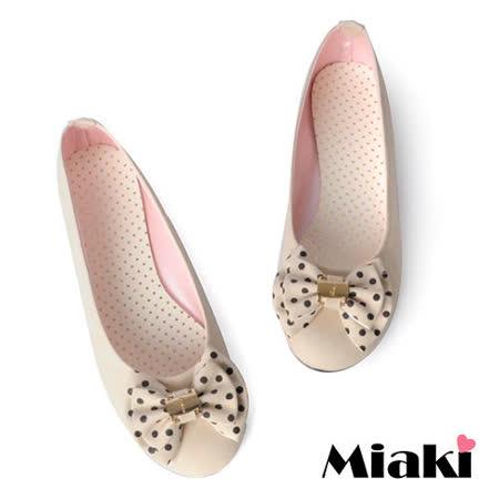(現貨+預購)【Miaki】MIT 韓劇風圓點蝴蝶平底娃娃鞋包鞋 (米色)