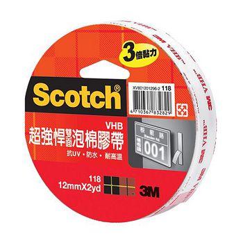SCOTCH VHB超強悍雙面泡棉膠帶12mm*2yd