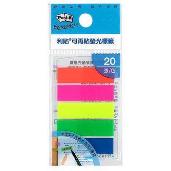3M利貼可再貼5色螢光標籤