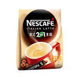《雀巢》咖啡二合一義式拿鐵 12g*23入