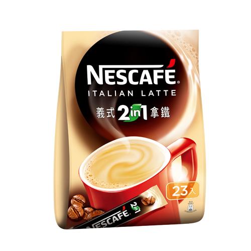 雀巢咖啡二合一義式拿鐵 12g~23入