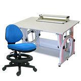 HAPPYHOME DIY兒童成長書桌椅組12色可選G-115