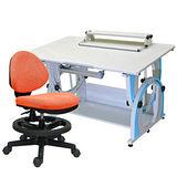 HAPPYHOME DIY兒童成長書桌椅組12色可選G-115A