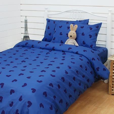 Alisa 愛麗莎(時尚甜心-藍)雙人加大四件式被套床包組