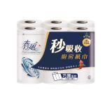 《春風》超吸收廚房紙巾-120組*6捲*8串