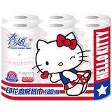 《春風》春風廚房紙巾-Kitty美國風 120組*6粒*8串