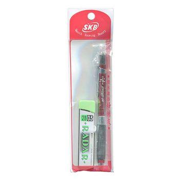 SKB0.5mm二段式自動鉛筆