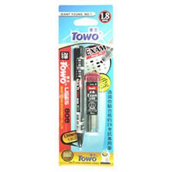 東文2B考試專用自動鉛筆