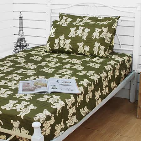 Alisa 愛麗莎(小熊物語-綠)雙人加大三件式床包組
